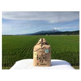 平成30年産 有機栽培米 つや姫 3kg YU