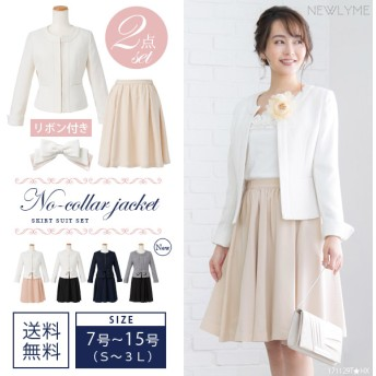 Newlyme ノーカラージャケット×フレアスカートスーツ2点セット