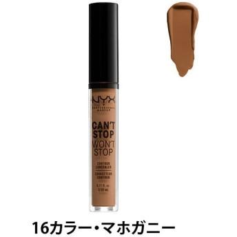 NYX Professional Makeup(ニックス) キャントストップ ウォントストップ コントゥアー コンシーラー 16 カラー・マホガニー