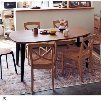 ヴィンテージ調変形型ダイニングテーブル