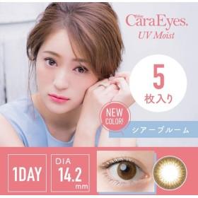 ワンデーキャラアイ UVモイスト カラーシリーズ シアーブルーム 5枚