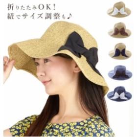 13c1740d6524fd ストローハット 麦わら帽子 リボン 春 折りたたみ レディース 通販 麦わら 帽子 UV 紫外線 つば広 ハット