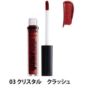 NYX Professional Makeup(ニックス)グリッターゴールズリキッドリップスティック 03 カラー・クリスタル クラッシュ