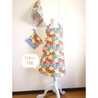 ドーナツいっぱい 子供エプロン&三角巾セット 女の子 110~120