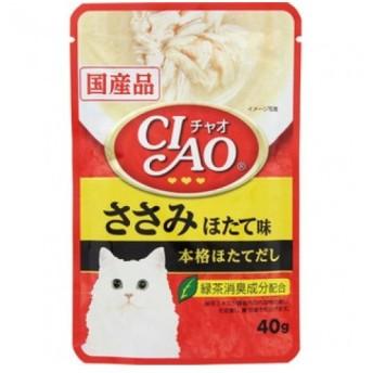 いなば食品 CIAOパウチ ささみ ほたて味 40g