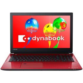dynabook AZ65/GRSD Webオリジナル 型番:PAZ65GR-BNJ