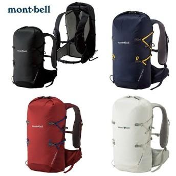 mont-bell : モンベル アルチプラノ パック 20L メンズ レディース 男女兼用 操作性・防水性に優れるロールアップシステム 超軽量バックパック
