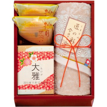 【ANGELIEBE/エンジェリーベ】[名入れ]今治タオル&和菓子詰合せ