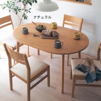 楕円形の囲めるダイニングテーブル
