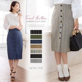 NEWLYME フロントボタンナロータイトスカート