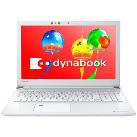 dynabook AZ65/GW Webオリジナル 型番:PAZ65GW-BNP