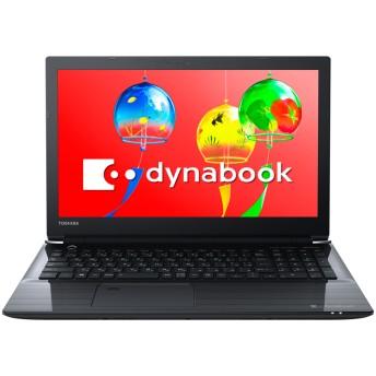 dynabook AZ65/GBSD Webオリジナル 型番:PAZ65GB-BEJ