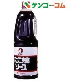 オタフク たこ焼ソース ( 2.1kg )