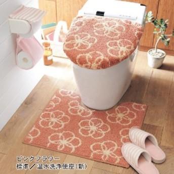 汚れにくい糸を使ったトイレマット・フタカバー(単品・セット)
