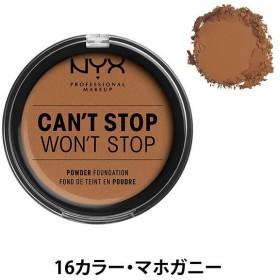 NYX Professional Makeup(ニックス) キャントストップ ウォントストップ フルカバレッジ パウダーファンデーション 16カラー・マホガニー