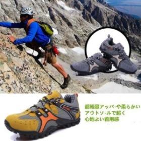 登山靴メンズアウトドアシューズトレッキングシューズスリッポンメッシュ防滑通気カジュアルスニーカー