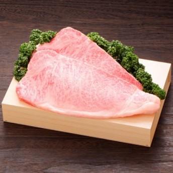 佐賀牛ロースステーキ(約200g×2枚)トレー入