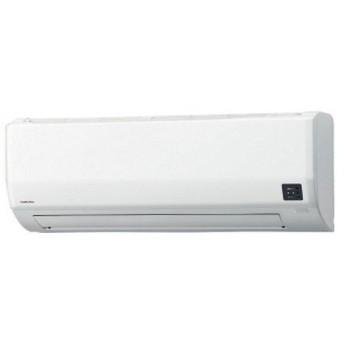 コロナ CSH-W2219R-W(ホワイト) エアコンWシリーズ 6畳 電源100V