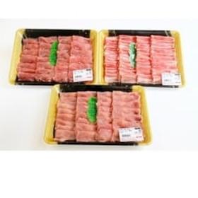【南部高原豚】しゃぶしゃぶセット 合計1.5kg (特製ポン酢付)