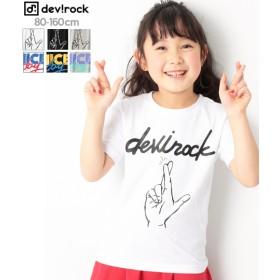 devirock デビロック namiiiiコラボ プリント半袖Tシャツ キッズ