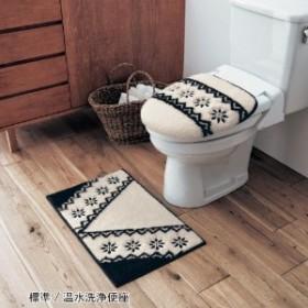 刺繍たっぷりのふわふわモノトーントイレマット・フタカバー(単品・セット)