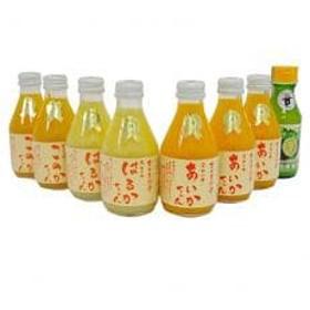 レモン果汁入り三姉妹180ml 8本セット