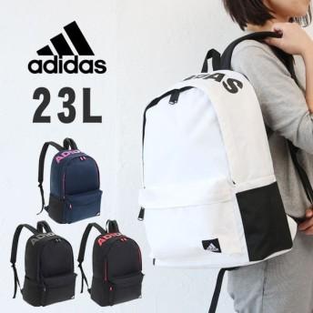 アディダス デイパック リュックサック 23L B4サイズ クラフト 55851 adidas 通学 リュック アウトドア エース 正規品