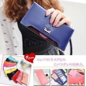 4fc5266c6d40 長財布財布カードケースレディースカード入れキャッシュカードカラフルクレジットカードポイントカード名刺