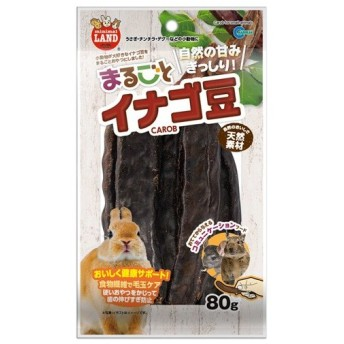 まるごとイナゴ豆 80g ◇◇