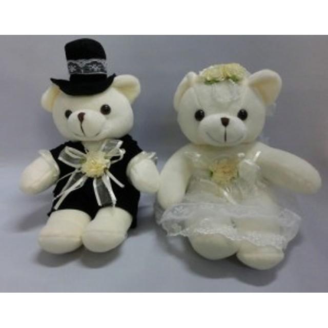 かわいい ウェディングベア 白のドレス & 黒のハット 20センチ 結婚式 置物に