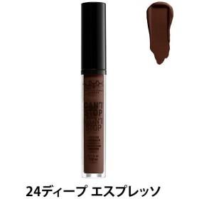 NYX Professional Makeup(ニックス) キャントストップ ウォントストップ コントゥアー コンシーラー 24 カラー・ディープ エスプレッソ