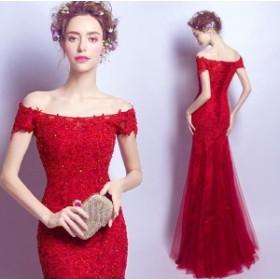 ウェディングドレス 結婚式 花嫁 二次会 パーティードレス  プリンセスライン ウエディングドレス ブライダル 素敵 ワンピース大きいサイ