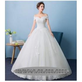 白ドレス 豪華な エンパイア ウェディングドレス 結婚式ワンピース 姫系ドレス ホワイト色 お嫁さん ドレス 花嫁 ビスチェタイ
