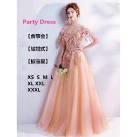 発表會 Vネック ナイトドレス 可愛い系 パーティードレス 演奏會 編み上げ式 イブニングドレス 二次會ドレス