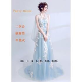 二次會 大きいサイズにも対応 ナイトドレス 花柄 マキシ丈 大人の魅力 発表會 セクシー きれいめ ロングドレス 丸襟