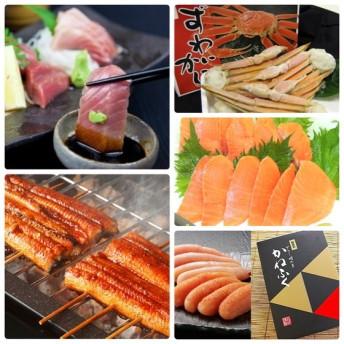 魚市場厳選セットA-4(7品)【12ヶ月連続お届け定期便】