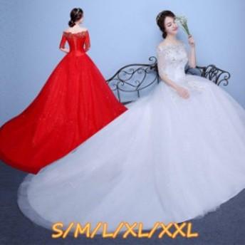 ホワイトレッド色 マキシドレス 五分袖 ウェディングドレス オフショルダー 花嫁 ドレス きれいめ 結婚式ワンピース