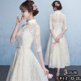 ミモレ丈ドレス ロングドレス 結婚式 ドレス パーティードレス レディース ファスナータイプ ワンピース ウエディングドレス