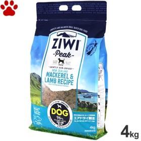 【35】 ジウィピーク エアドライ ドッグフード ニュージーランドマッカロー&ラム 4kg グレインフリー ナチュラルフード 犬 全年齢 全犬種