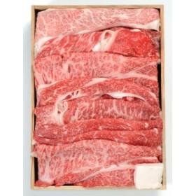 多気町肉牛共進会上位入賞松阪牛すき焼き用