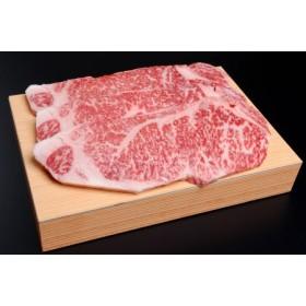 多気町肉牛共進会上位入賞松阪牛ロースステーキ