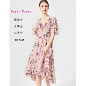 ドレス Vネック 女子會 成人式 フリル袖 20代30代40代 おしゃれ 食事會 花柄 ワンピース パーティードレス ドレス