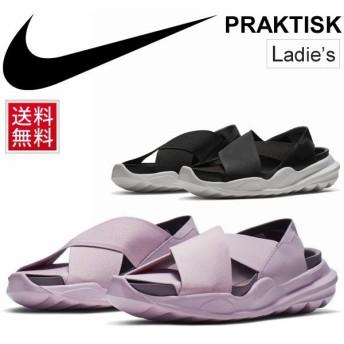 スポーツサンダル レディース シューズ ナイキ NIKE プラクティスク/スリッポン サマーシューズ 厚底 女性 靴/AO2722