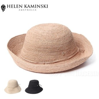 ヘレンカミンスキー HELEN KAMINSKI PROVENCE10 ラフィアハット 帽子 レディース 送料無料 在庫処分