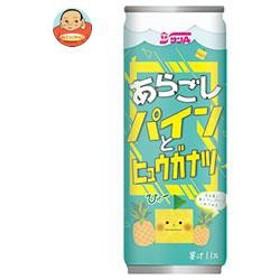 【送料無料】サンA あらごしパインとヒュウガナツ 245g缶×30本入