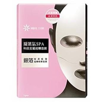 【Amazon.co.jp限定】AMOY STAR 銀箔スチームクリームマスク しわ取り美顔パック 不思議な保湿効果 芸能人とユーチューバーにも大人気