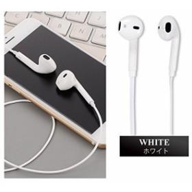 Buletooth Headset ワイヤレス ステレオ ヘッドセット イヤホン ブルートゥースイヤホン Bluetooth 4.1 (ホワイト)