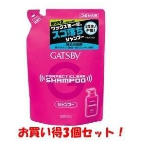 ギャツビー【GATSBY】パーフェクトクリアシャンプー 詰替 320ml(お買い得3個セット)