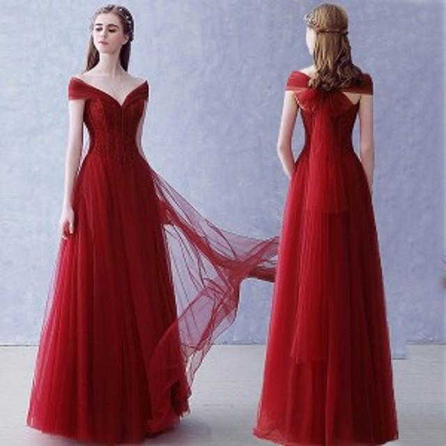 ロングドレス パーティードレス レディース 春 ワンピース 結婚式 花嫁 ドレス 二次会 フォーマル 披露宴ドレス お呼ばれ dress 上品 成
