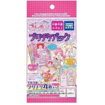 キラッとプリ☆チャン プリチケパック BOX ( 1セット )